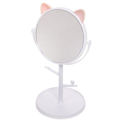 Зеркало косметическое настольное Florento Кошка белый/розовый