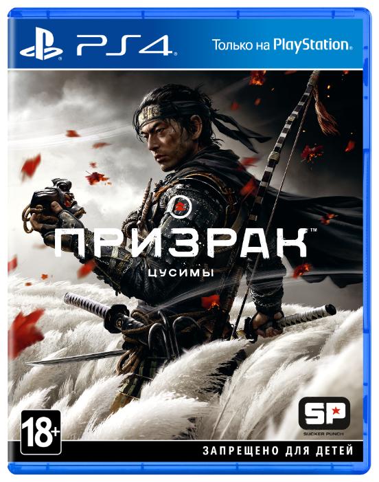 Игра для PlayStation 4 Ghost of Tsushima, полностью на русском языке фото 1