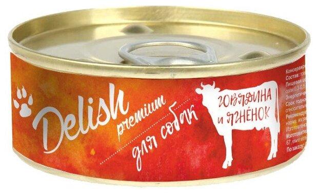 Корм для собак Delish Premium Говядина и ягненок
