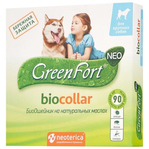 Ошейник от блох и клещей GreenFort Neo BioCollar для собак, 75 см