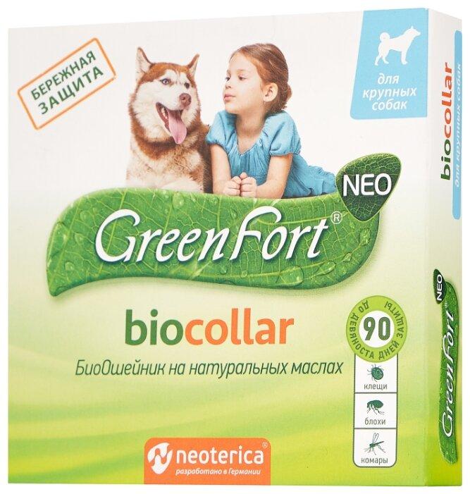 GreenFort GreenFort ошейник от блох и клещей