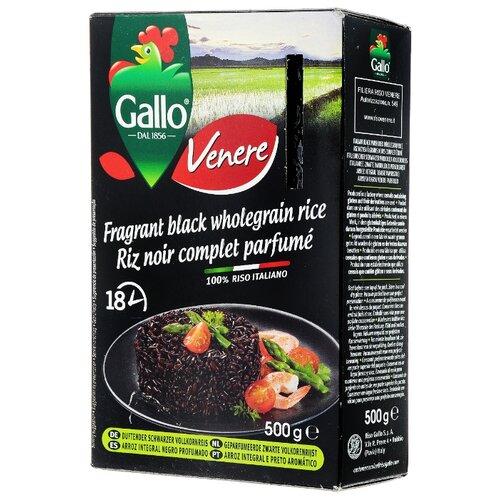 Рис Gallo Венере нешлифованный пропаренный 500 г gallo макароны integral plumas rayadas перья 500 г