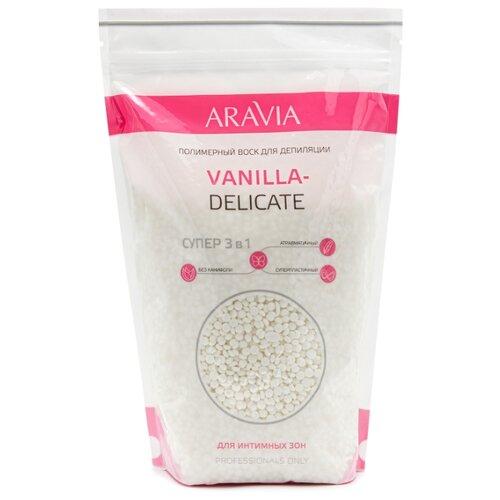 Купить ARAVIA Полимерный воск для депиляции VANILLA-DELICATE 1000 г