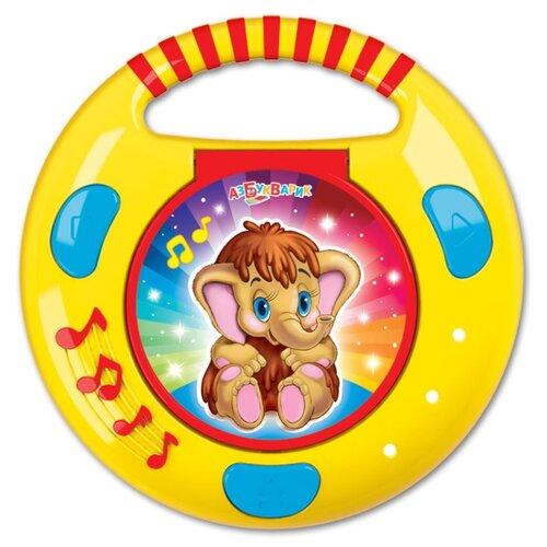 Развивающая игрушка Азбукварик CD-плеер. Песенки и сказки желтый