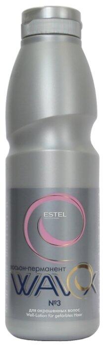 Estel Professional Лосьон-перманент № 3 для окрашенных волос Wavex