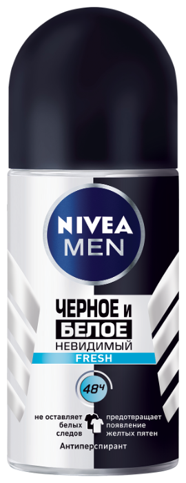 Дезодорант-антиперспирант ролик Nivea Men Невидимый для черного и белого Fresh