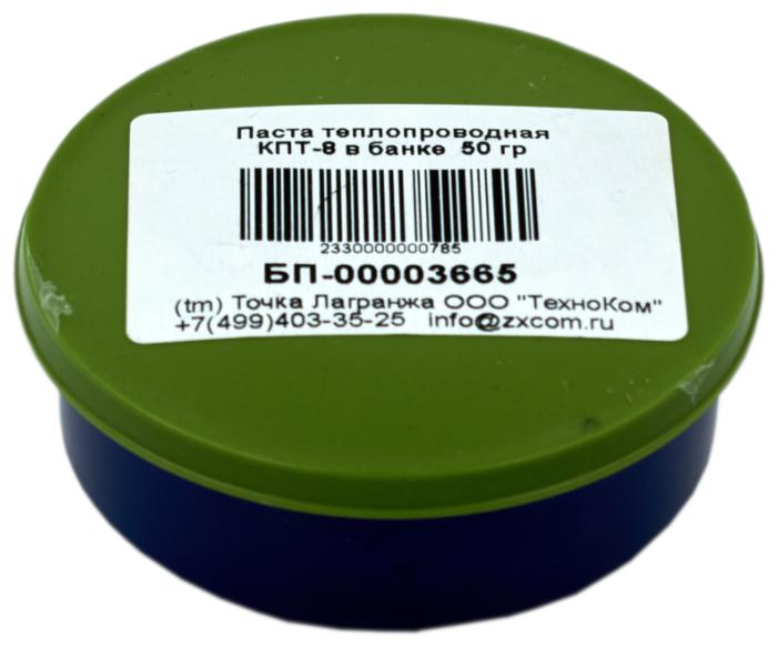 Купить Паста теплопроводная (термопаста) КПТ-8 в б. 50 гр. по низкой цене с доставкой из Яндекс.Маркета (бывший Беру)
