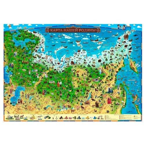 Купить Globen Интерактивная карта для детей Карта нашей Родины с капсульной ламинацией (КН030), 59 × 42 см, Карты