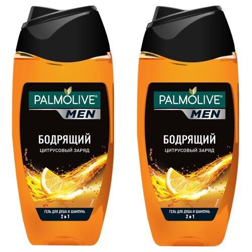 Гель для душа и шампунь Palmolive Men Цитрусовый заряд, 250 мл, 2 шт.