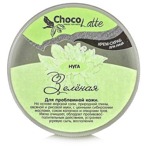 Фото - ChocoLatte Крем-скраб для проблемной кожи Зеленая нуга 160 г chocolatte крем скраб для тела сорбе малиновка 280 г