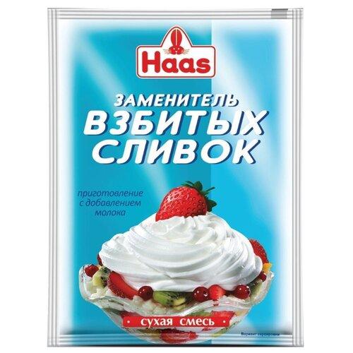 Фото - Смесь для взбитых сливок Haas заменитель взбитых сливок 45 г желатин пищевой haas 10 г