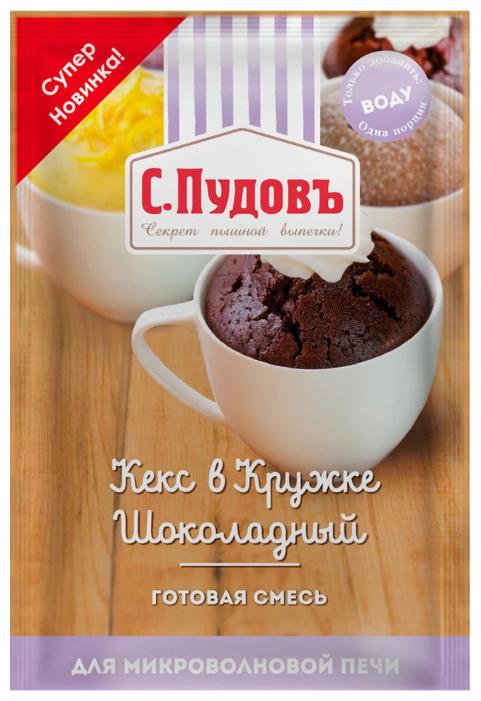 С.Пудовъ Готовая смесь Кекс в кружке Шоколадный, 0.07 кг
