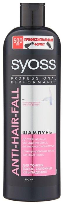 Syoss шампунь Anti Hair Fall