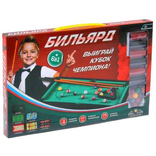 Купить Zabiaka Бильярд 6 в 1 (1026624), Настольный футбол, хоккей, бильярд