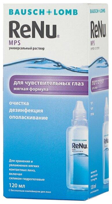 Раствор для контактных линз BAUSCH&LOMB ReNu MPS 120