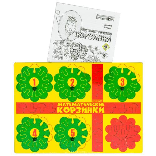 Развивающая игра Развивающие игры Воскобовича Математические корзинки 5