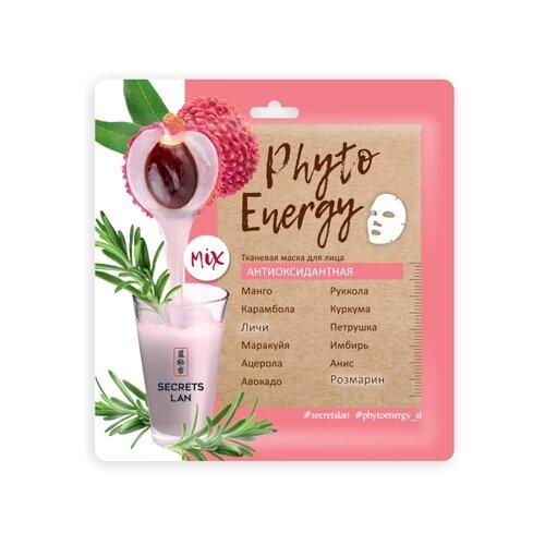 Secrets Lan тканевая маска Phyto Energy Личи и Розмарин антиоксидантная, 40 г secrets lan пузырьковый микромассаж пенящаяся тканевая маска очищение и восстановление 30 г