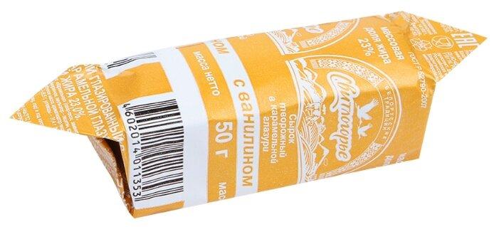 Сырок глазированный Свитлогорье в карамельной глазури с ванилином 23%, 50 г