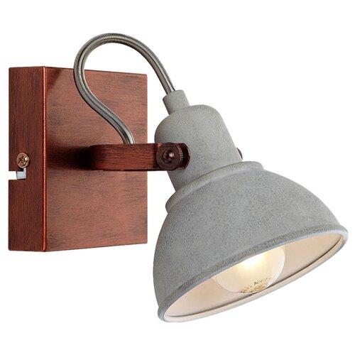 Настенный светильник Lussole Durango LSP-9828, 40 Вт настенный светильник lussole powell lsp 8192 40 вт