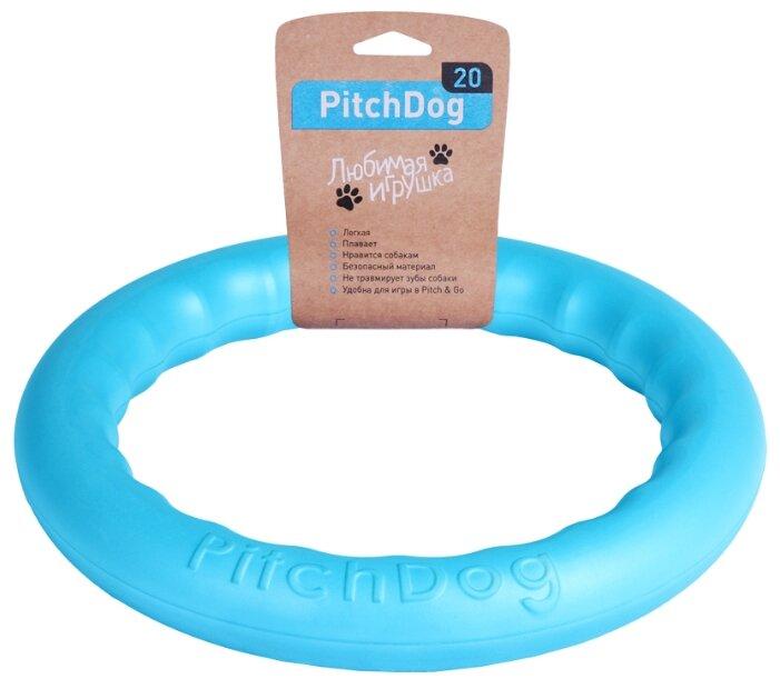 Кольцо для собак PitchDog 20