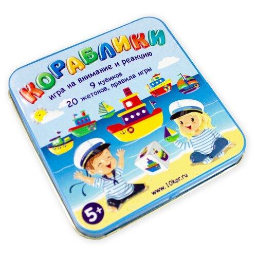 Настольная игра Десятое королевство Кораблики 03550, Настольные игры  - купить со скидкой