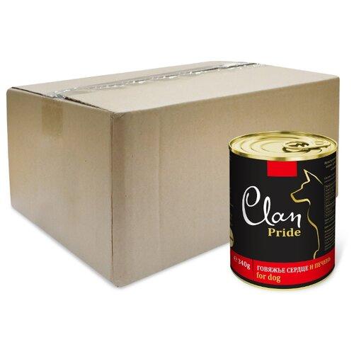 Корм для собак CLAN Pride Говяжье сердце и печень для собак (0.340 кг) 12 шт.