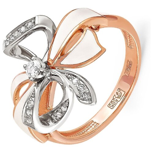Фото - KABAROVSKY Кольцо с 14 бриллиантами из красного золота 11-0381-1010, размер 17 kabarovsky кольцо с 12 бриллиантами из красного золота 11 0398 1010 размер 17