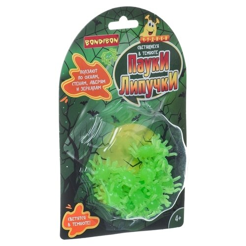 Лизун BONDIBON Пауки-липучки (ВВ4305) зеленый