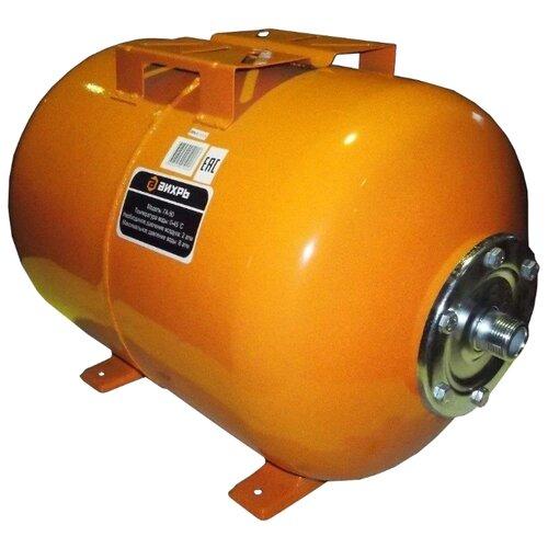 Гидроаккумулятор ВИХРЬ ГА-50 50 л горизонтальная установка гидроаккумулятор вихрь га 50