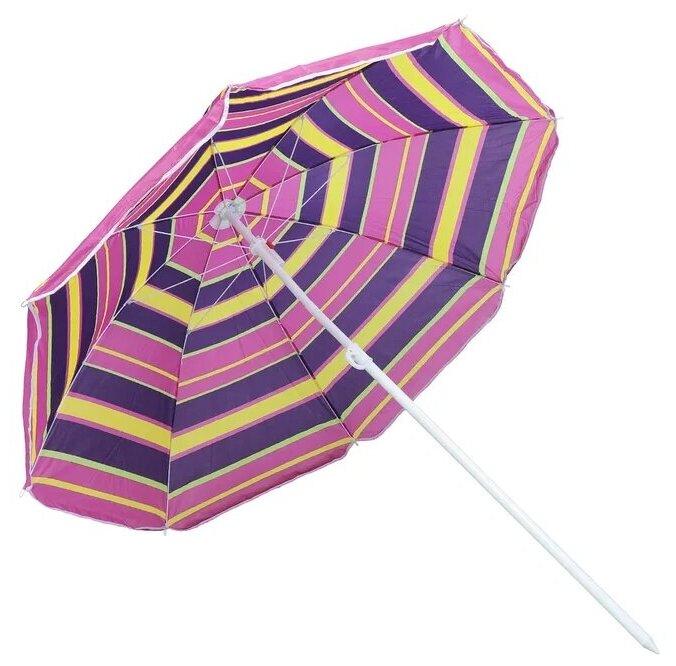 Пляжный зонт Green Days пляжный LY160-1(366-5) купол 160 см