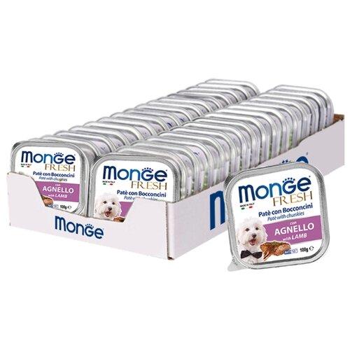 Фото - Влажный корм для собак Monge Fresh ягненок 32шт. х 100г корм для собак monge fruit ягненок яблоко конс 100г