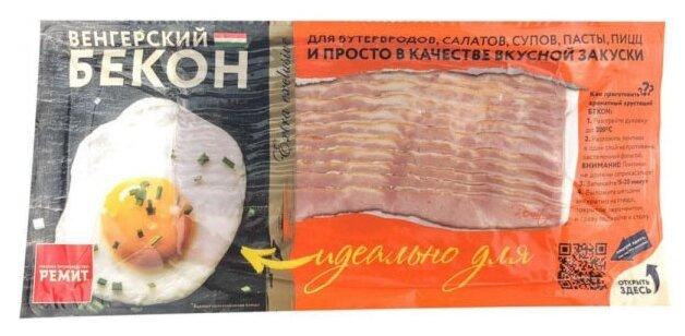 Ремит Бекон свиной Венгерский варено-копченый 200 г