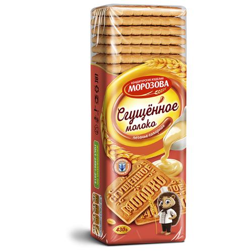 Печенье Кондитерские изделия Морозова Сгущенное молоко, 430 г насадки и кондитерские мешки 24 304