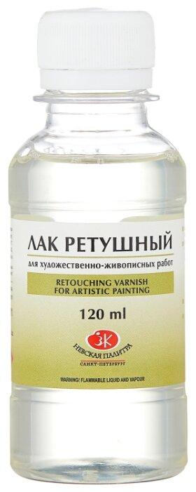 Невская палитра Лак ретушный (2533911), 120 мл