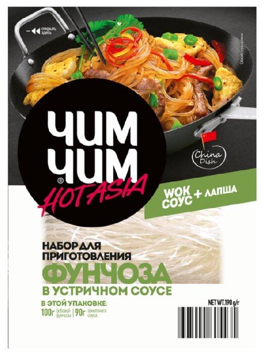 ЧИМ-ЧИМ Набор для приготовления фунчозы в устричном соусе , 190 г - Характеристики - Яндекс.Маркет
