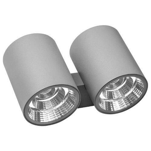 Lightstar Уличный настенный светильник Paro 372692 уличный светильник lightstar paro ls 362674