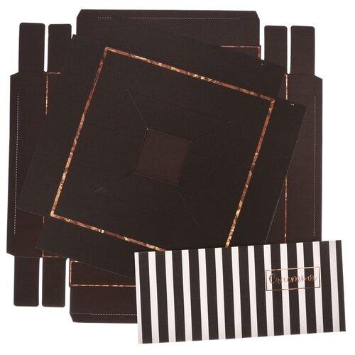 Коробка подарочная Дарите счастье Для тебя с любовью 23 х 30 х 23 см черный коробка подарочная дарите счастье с любовью для тебя 23 х 7 5 х 16 см красный белый