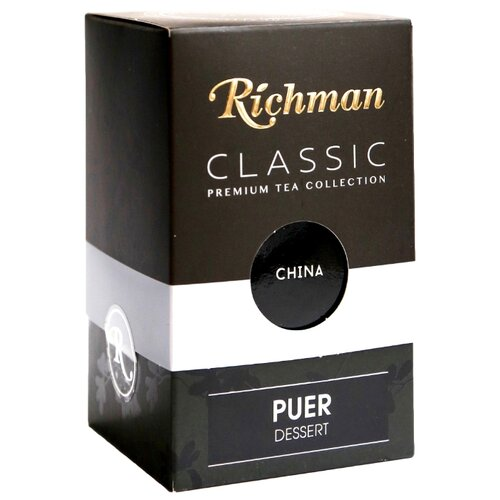 Чай пуэр Richman Dessert , 100 г фото