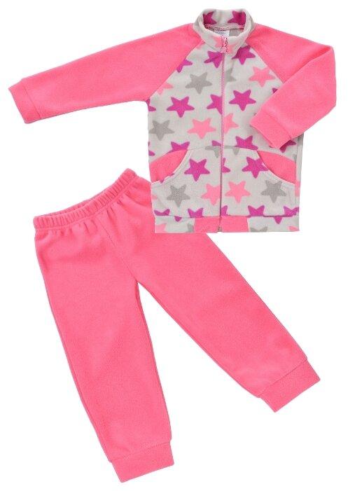 Комплект одежды ДО (Детская одежда) размер 98, розовый
