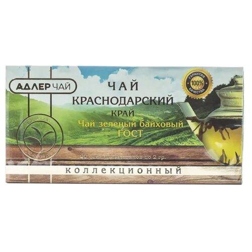 Чай зеленый Краснодарский край ГОСТ в пакетиках , 20 шт. автомобильная карта краснодар краснодарский край республика адыгея