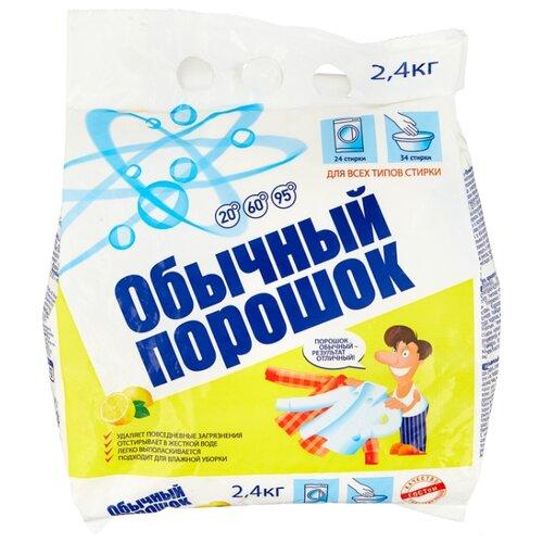 Стиральный порошок Обычный порошок Универсальный Лимон пластиковый пакет 2.4 кг стиральный порошок la mamma универсальный 2 кг пластиковый пакет