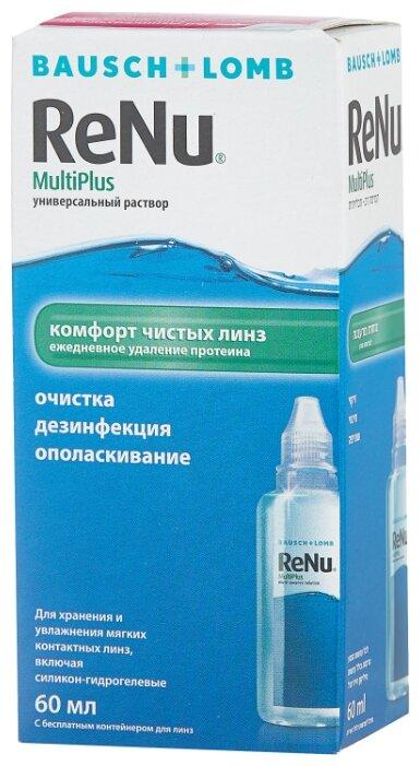 Раствор Bausch & Lomb Renu MultiPlus 60 мл