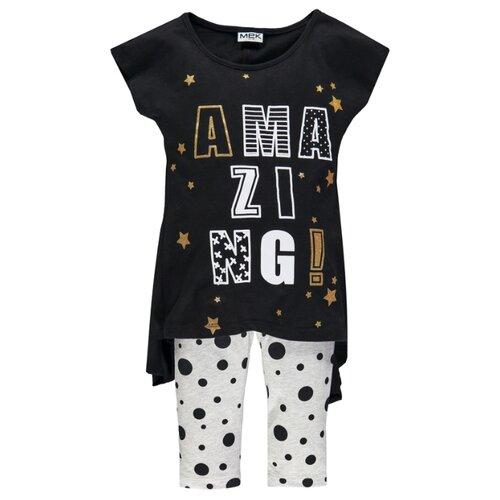 Купить Комплект одежды MEK размер 122, белый/черный, Комплекты и форма
