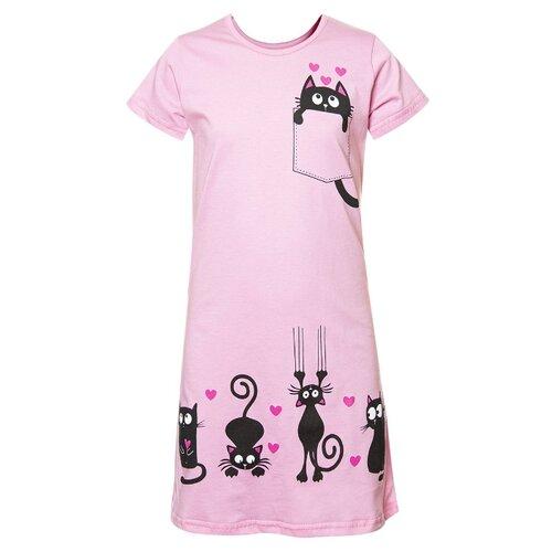 Платье M&D размер 110, розовый