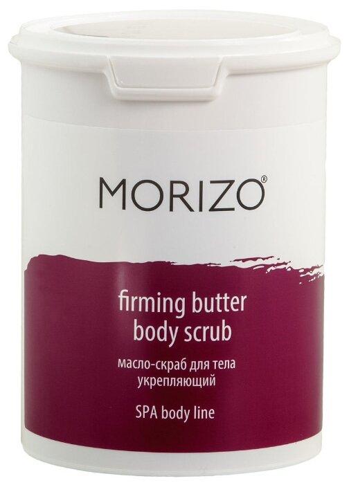 Morizo Масло скраб для тела укрепляющий