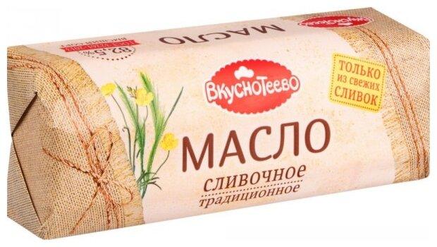 Вкуснотеево Масло сливочное традиционное высший сорт 82.5%, 400 г