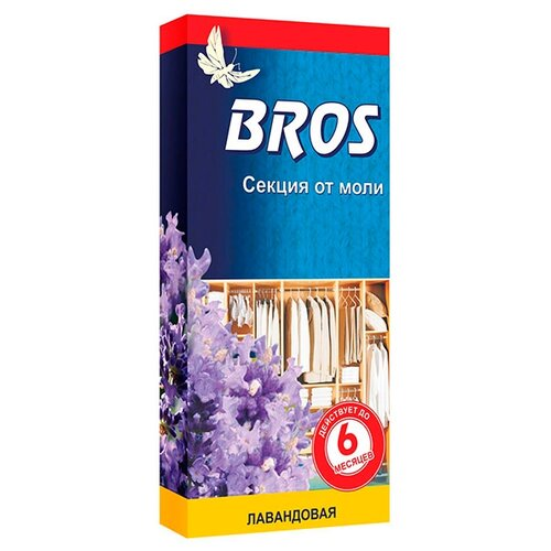 Пластина BROS Секция от моли (лаванда) цена 2017