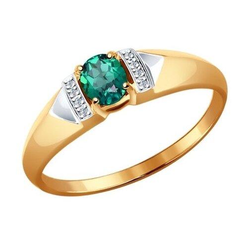 SOKOLOV Кольцо из золота с бриллиантами и изумрудом 3010540, размер 18