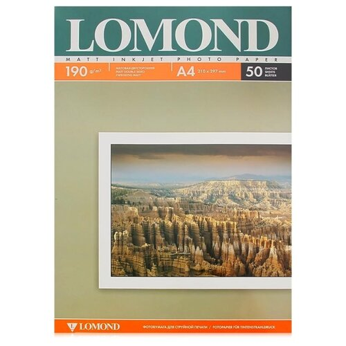 Фото - Бумага Lomond A4 Photo Paper 0102015 190 г/м² 50 лист. белый 1 шт. бумага lomond a4 2100165 70 г м² 50 лист белый 1 шт
