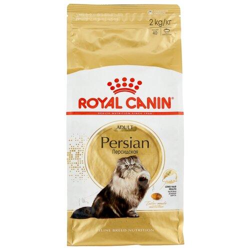Сухой корм для кошек Royal Canin Персидская 2 кг